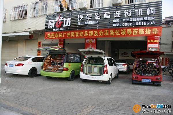 阳江原音坊众志旗舰店