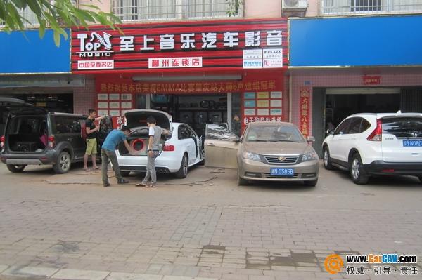 柳州鱼峰区至上音乐汽车影音