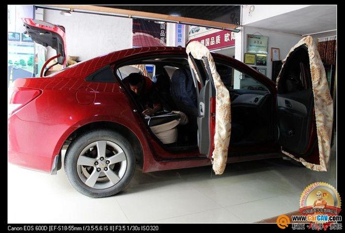 清远道声 驾驭完美未来,科鲁兹全车环保隔音 汽车影音网论坛 汽车音高清图片