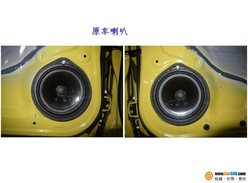 【佛山酷车旋律】新飞度音响改装摩雷优特声,玩的就是品味 - 香港佳能仕公司 - 汽车音响
