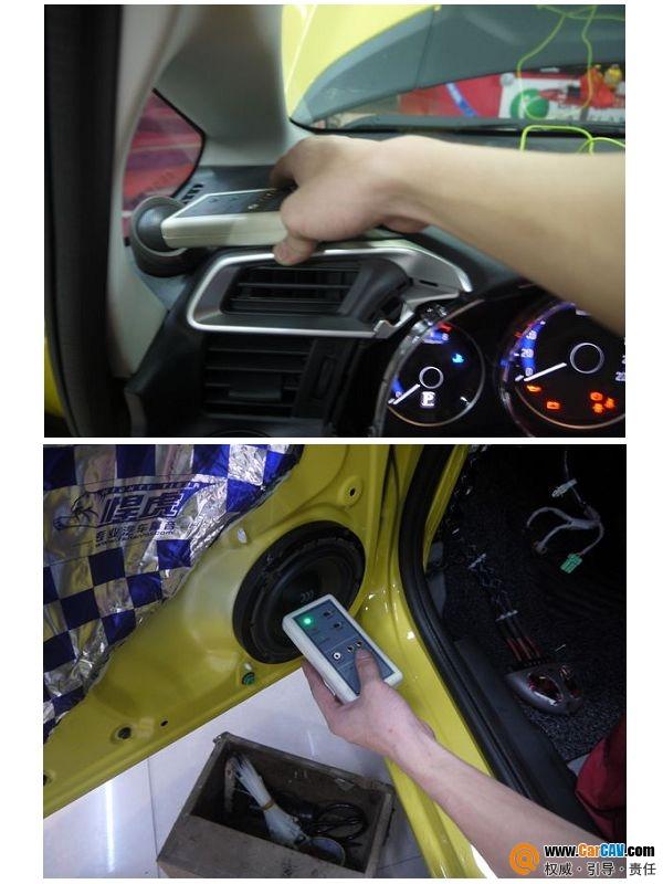 【佛山酷车旋律】新飞度音响改装摩雷优特声602,玩的就是品味 - 香港佳能仕公司 - 汽车音响