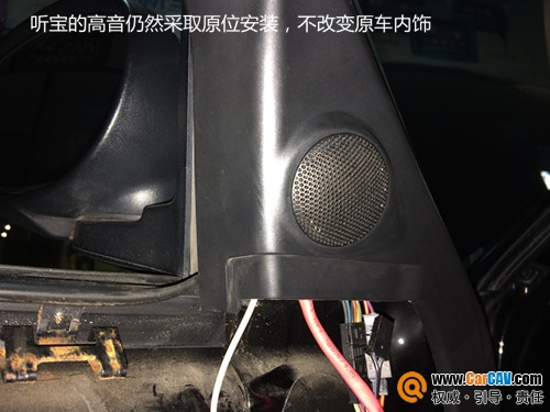 【长沙新丰】荣威750升级摩雷 - 香港佳能仕公司 - 汽车音响