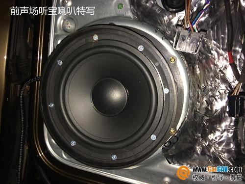 【长沙新丰】途观升级摩雷音响 - 香港佳能仕公司 - 汽车音响