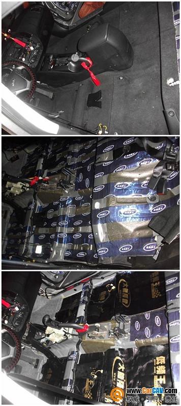排气管及外界传入车内热量.   车地板   为了获得更好的效高清图片