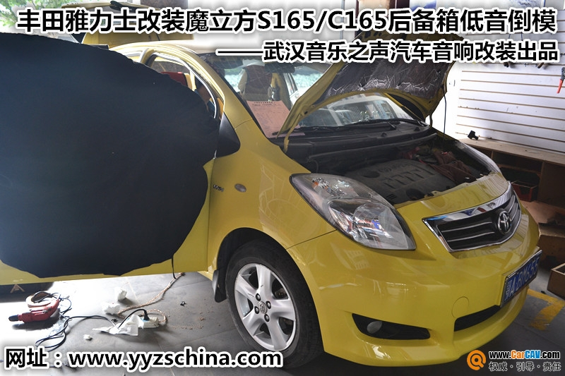 丰田雅力士改装汽车音响 后备箱低音倒模精彩作业