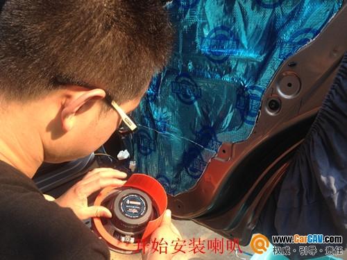 【车亿鑫潍坊】东风日产新奇骏摩雷玛仕舞套装喇叭升级 - 香港佳能仕公司 - 汽车音响