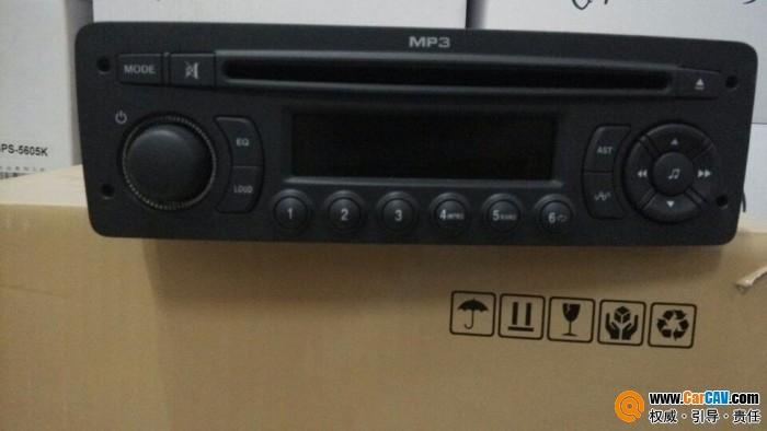 长期收购标志308,或雪铁龙CD主机 汽车影音网论坛 汽车音响改装升高清图片