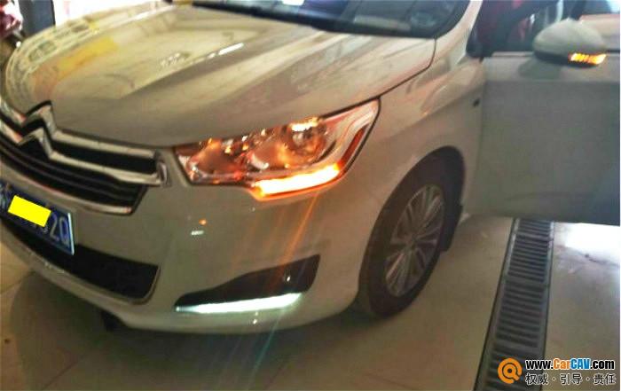 倒车的时候可以看到倒车影像,即使在夜晚也可以方便倒车.更高清图片