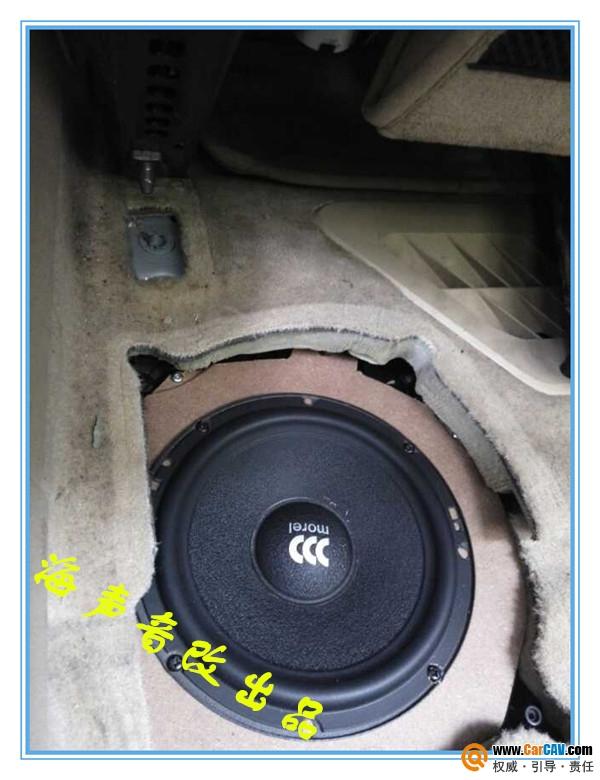 【长沙海声】宝马520钟情摩雷喇叭改装 - 香港佳能仕公司 - 汽车音响