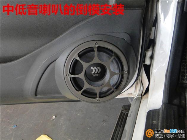 【深圳车乐汇】老车也Fashion——改装摩雷优特声602 - 香港佳能仕公司 - 汽车音响
