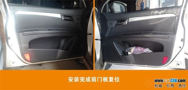 江西汽车音响改装店 南昌浪潮汽车音响 荣威350S改装德国伊蔓音响