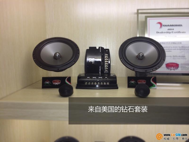 惠州道声东风风行菱智汽车音响改装钻石 享受音乐高清图片