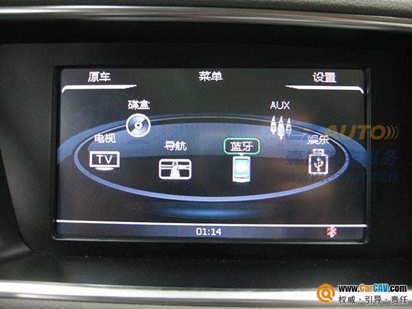 原车屏升级奥迪Q5后加装倒车影像精准倒车轨迹高清图片
