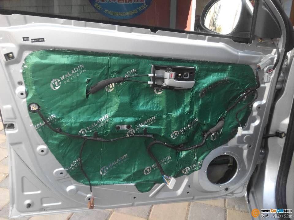 魔音坊长安V5改装魔音CI套装 汽车影音网论坛 汽车音响改装升级 汽车高清图片