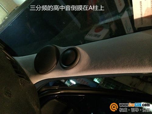 【长沙新丰】老马六升级摩雷搭配武士刚柔 - 香港佳能仕公司 - 汽车音响