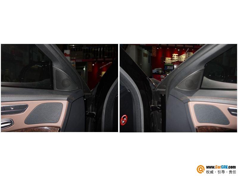 【佛山酷车旋律】奔驰S400L音响改装摩雷薏雷和MOSCONI - 香港佳能仕公司 - 汽车音响