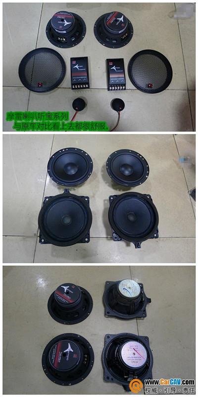 【眉山惠升】现代圣达菲汽车音响改装,追求音乐的真与美 - 香港佳能仕公司 - 汽车音响