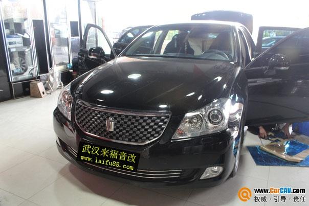 武汉来福丰田皇冠汽车音响改装曼斯特 恰到好处高清图片