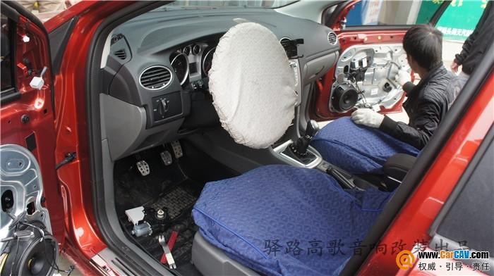 【武汉驿路高歌】改装福特福克斯摩雷音响 - 香港佳能仕公司 - 汽车音响