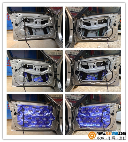【眉山惠升】宝马525li改装海碧丽,让音响效果有质的飞跃 - 香港佳能仕公司 - 汽车音响
