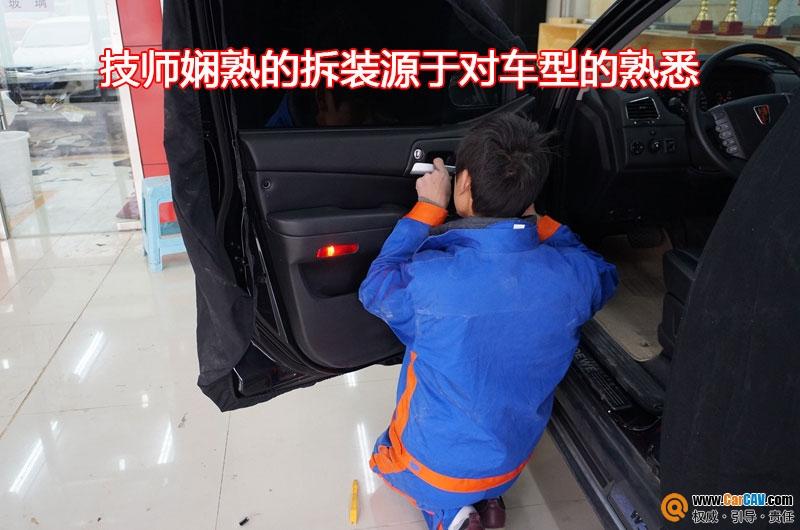 【北京福林泰阁】荣威W5音响改装升级以色列摩雷 - 香港佳能仕公司 - 汽车音响
