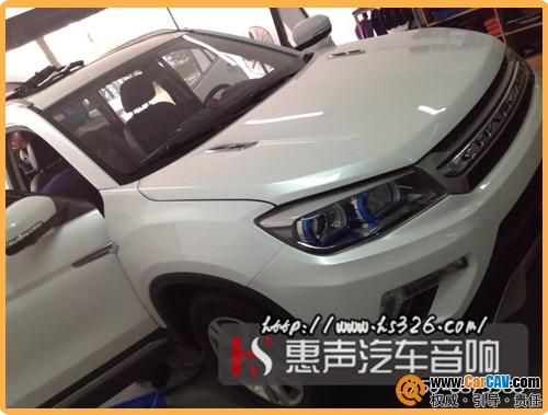 【珠海惠声】长安CS75 改装摩雷优特声套餐 - 香港佳能仕公司 - 汽车音响