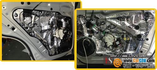 【珠海惠声】进口新款途观改装摩雷海碧丽套餐 - 香港佳能仕公司 - 汽车音响