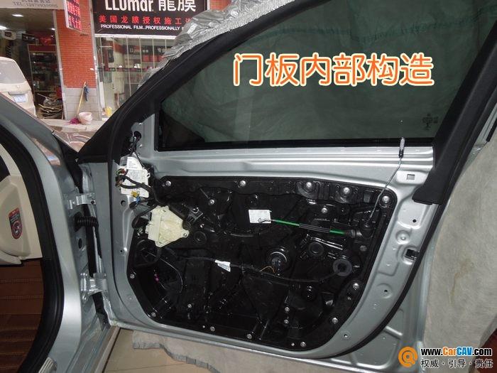 2014新款汽车奔驰C200L原车门板如何拆卸?