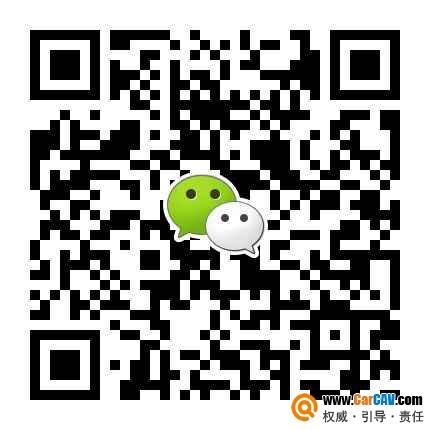 中华骏捷汽车隔音音响优化方案高清图片
