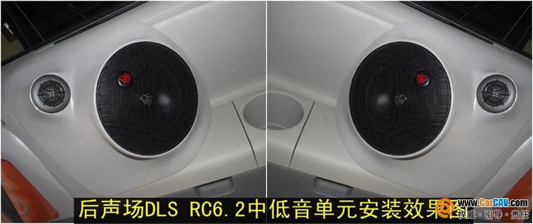 男人换套好的音响很有必要 丰田塞纳音响改装 汽车影音网论坛 汽车音高清图片