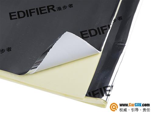 中国漫步者EDIFIER专业汽车隔音止震板