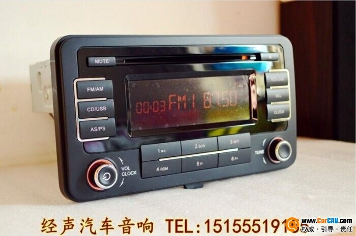 出售东风景逸X3 X5原车CD机10一台 200台 汽车影音网论坛 汽车音响高清图片