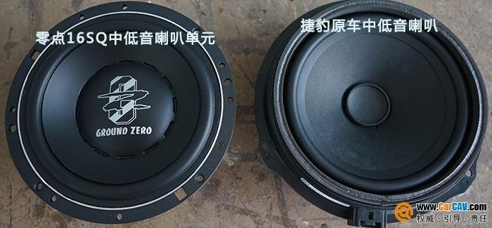重庆渝大昌汽车捷豹XF汽车音响改装零点 点缀美妙生活高清图片