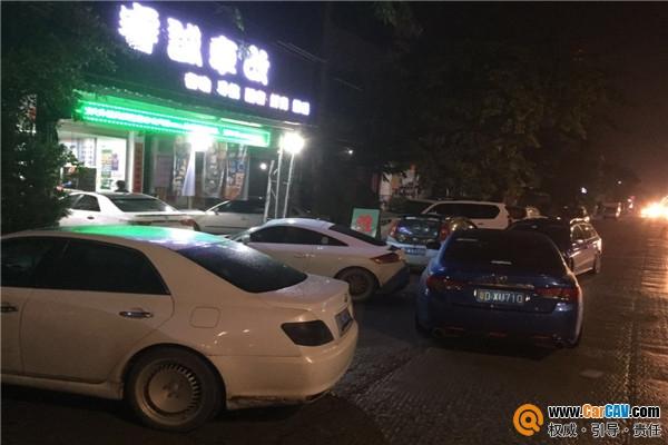 汕头睿诚车改汽车影音