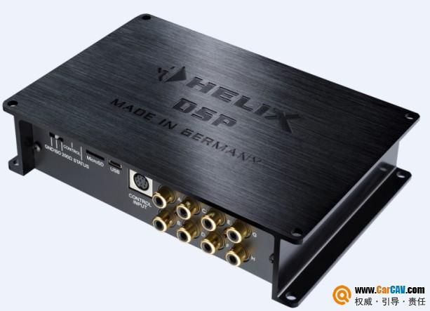 德国喜力士车载DSP音频处理器