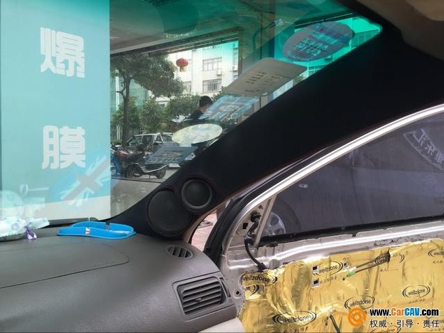 阳江车乐汇丰田花冠汽车音响改装摩雷 聆听盛宴高清图片