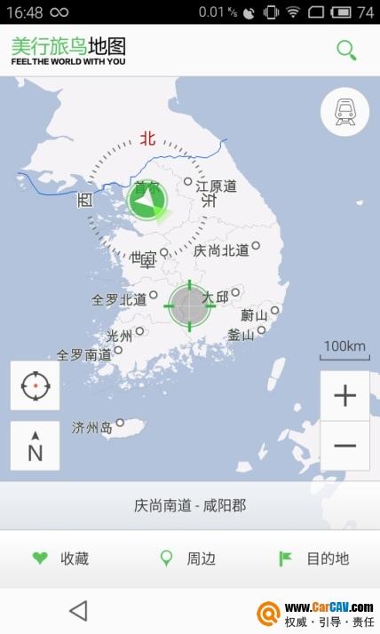 旅鸟韩国地图登录各大应用商店 Android版上线