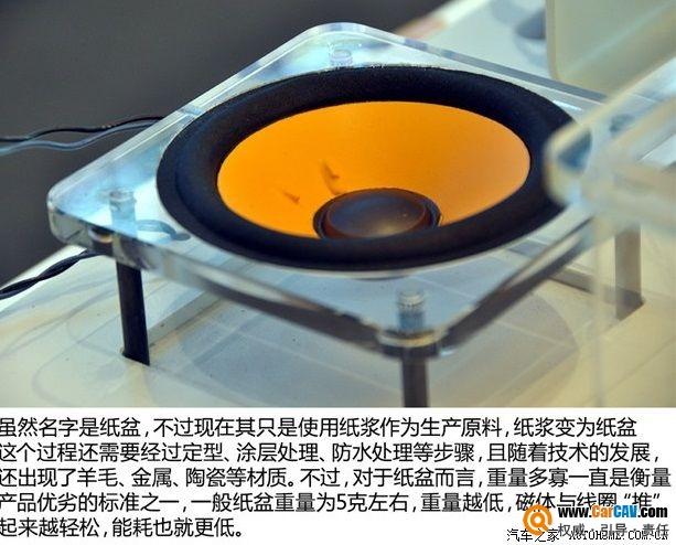 Bose原车音响车载扬声器也带降噪技术?
