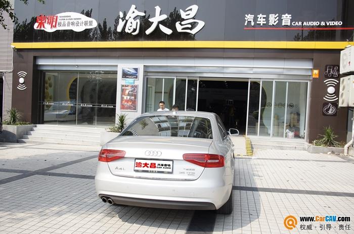 重庆渝大昌奥迪A4L汽车音响改装零点 打造烧友音乐高清图片