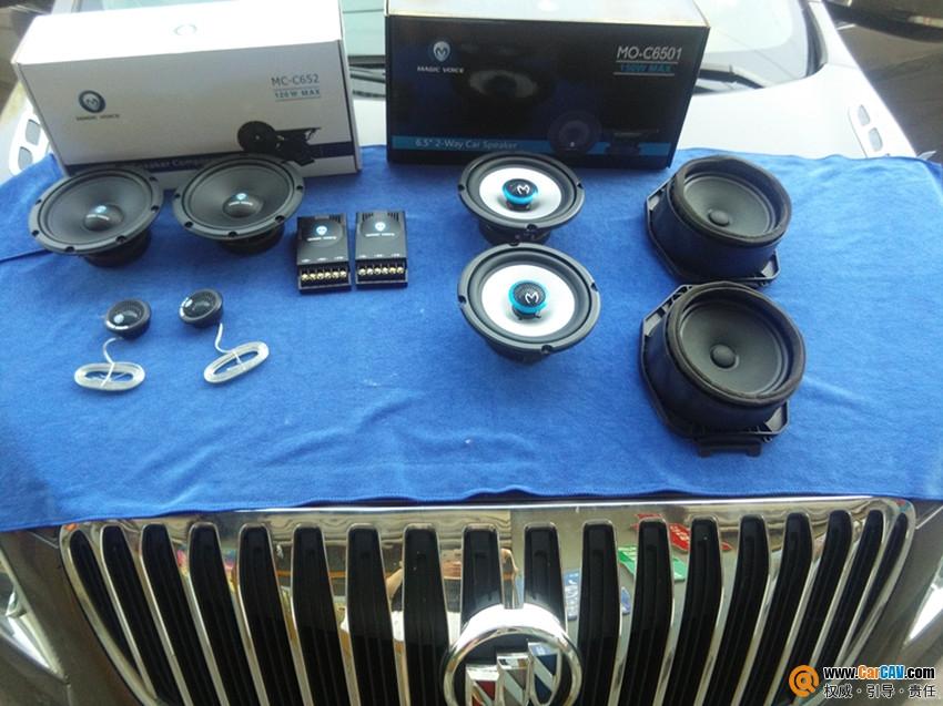 延吉金山专业汽车音响改装 别克GL8音响升级 汽车影音网论坛 汽车音高清图片