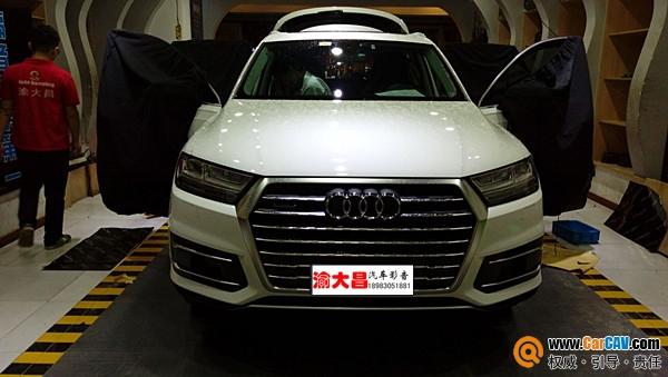 重庆渝大昌奥迪Q7汽车音响改装零点 极致音效高清图片