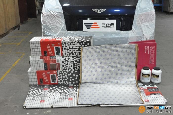 重庆三正宾利飞驰汽车音响改装劲浪 视听盛宴高清图片