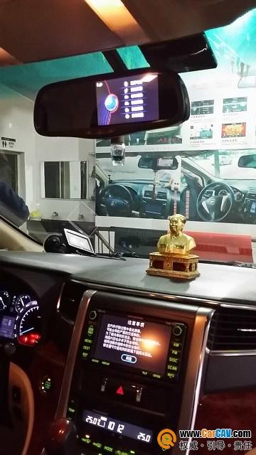 丰田阿尔法改装仙人指路智能后视镜 安全智能多样化 汽车电子 汽车影高清图片