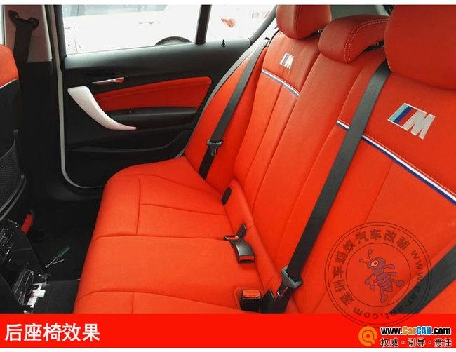 宝马汽车装真皮座椅..宝马1系装红色真皮座椅高清图片