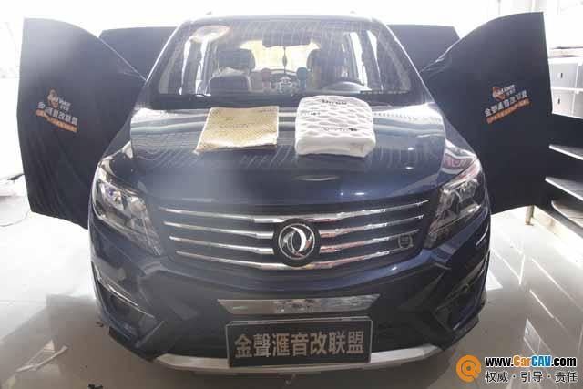 彩 广州金声汇东风风行S500汽车音响改装史云威格高清图片