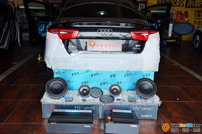 长沙奥迪A6汽车音响改装 后尾箱双低音炮打造低音盛宴 长沙江波汽车高清图片