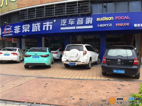 肇庆非常城市·西江影音