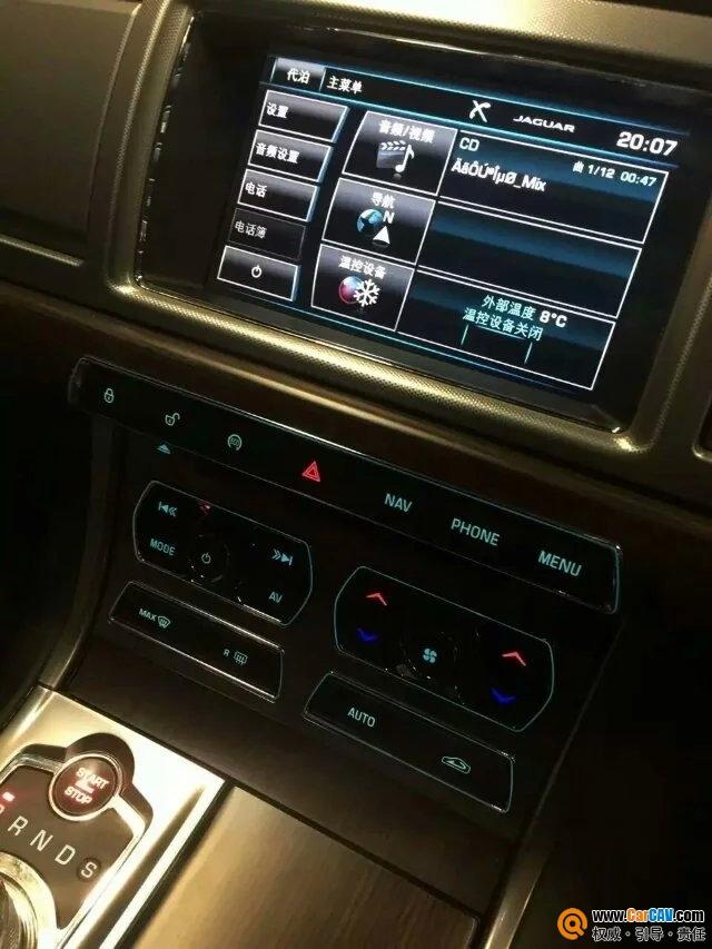 汕头悦心捷豹XE汽车音响改装海螺 舒适怡人的声音
