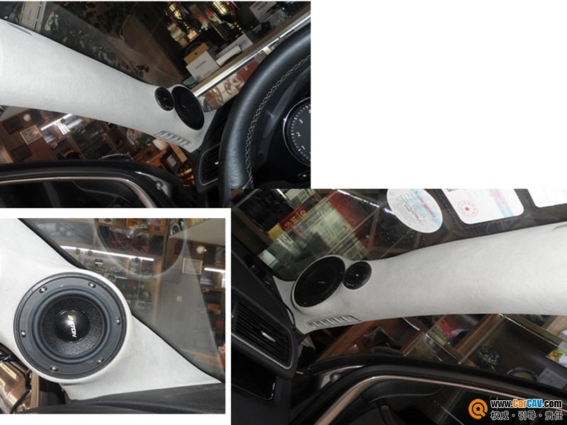 昆明魔音车坊专业汽车音响改装 大众迈腾二次改装德国伊顿PRW80 美高清图片