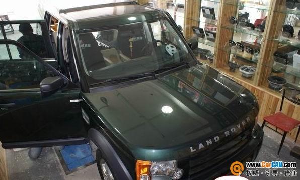 重庆渝大昌路虎发现3汽车音响改装欧迪臣 后尾箱倒模高清图片
